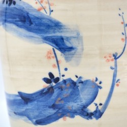 Vază ceramică - Sakura Blue, 21 cm